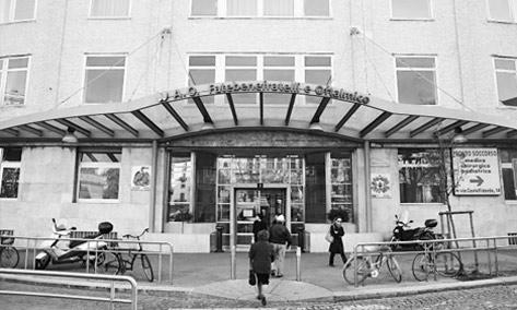 Ospedale Fatebenefratelli e Oftalmico